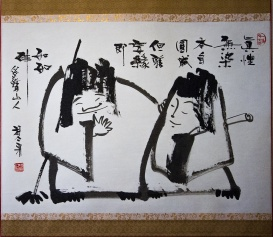 zen master's illustration & calligraphy